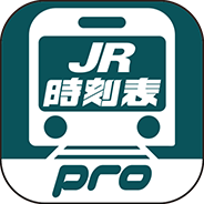 Digital JR timetable Pro