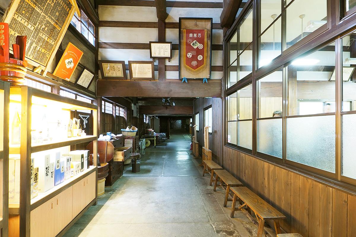Kiminoi Shuzo