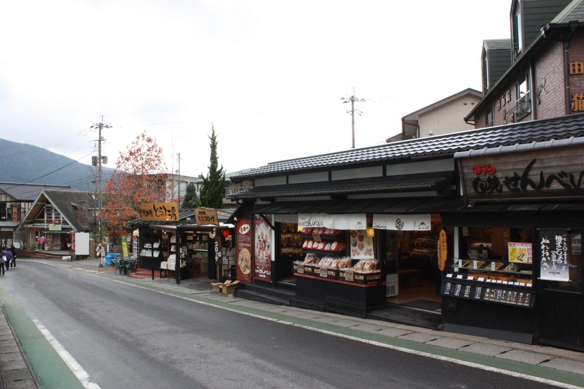 Yunotsubo Kaido Street