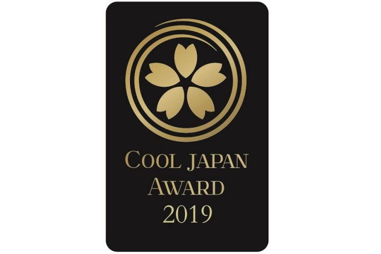 Cool Japan Award 2019