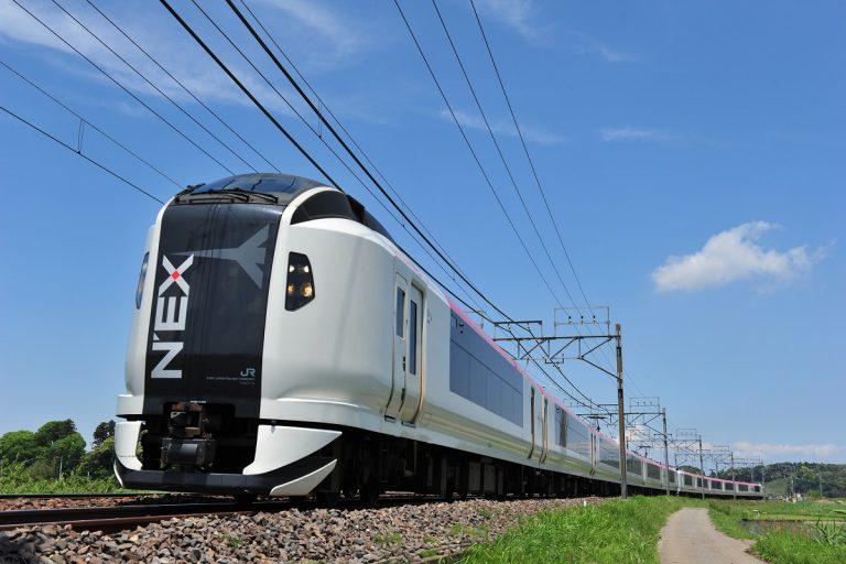 Narita Express