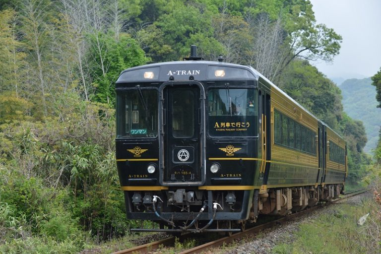 Limited Express A-Train
