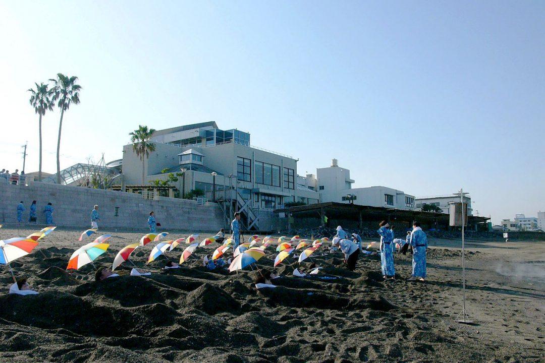 Sunamushi Onsen (Sand Bath) Saraku