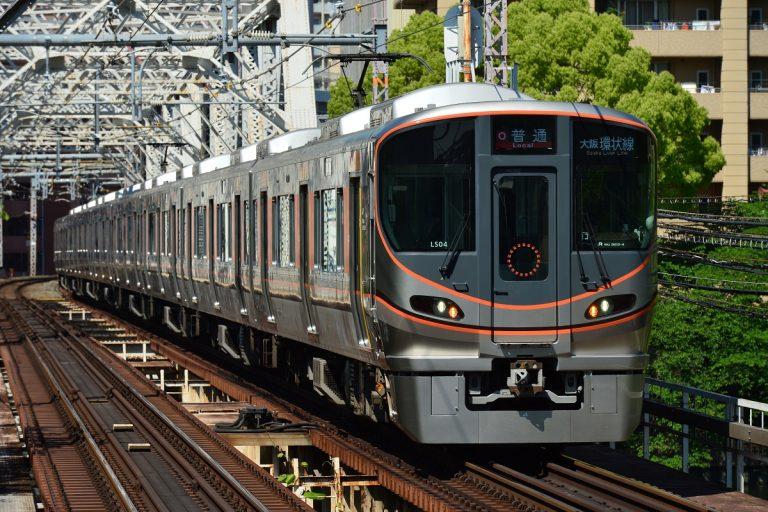 Osaka-Loop-Line