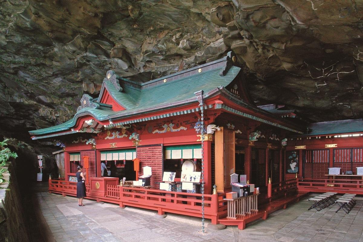 Udo Jingu Shrine