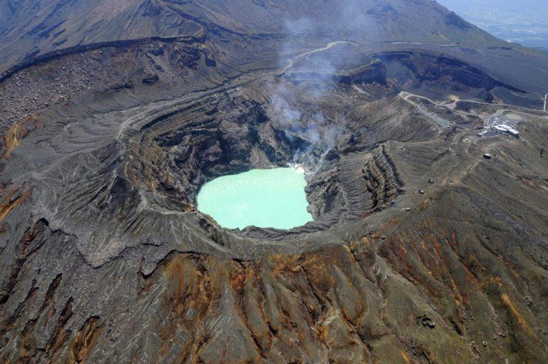 Aso Nakadake Crater