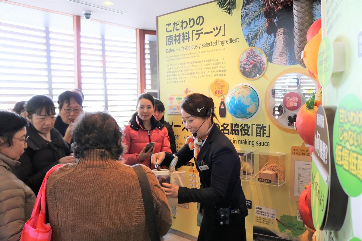 Wood Egg Okonomiyaki Museum